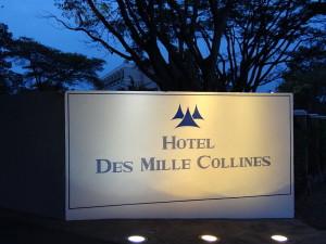 Logo_Hotel_des_Mille_Collines_-_a.k.a._Hotel_Rwanda_-_Kigali_-_Rwanda